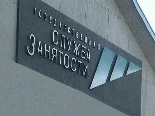 В Казани пройдёт уникальная акция по снижению безработицы