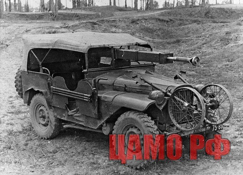 ГАЗ-64 с авиадесантной пушкой системы ЧК. Фото сделано, видимо, при испытаниях пушки в апреле 1944 г..jpg