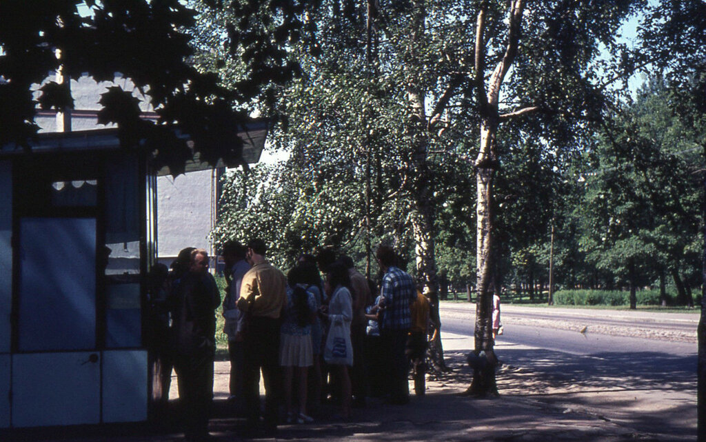 BRITISH SCHOOL TRIP TO RUSSIA IN THE 1960's4.JPG