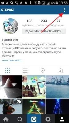 инстаграм как искать фото