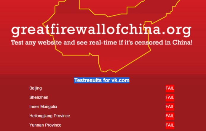 Китайцам ограничили доступ к популярной соцсети