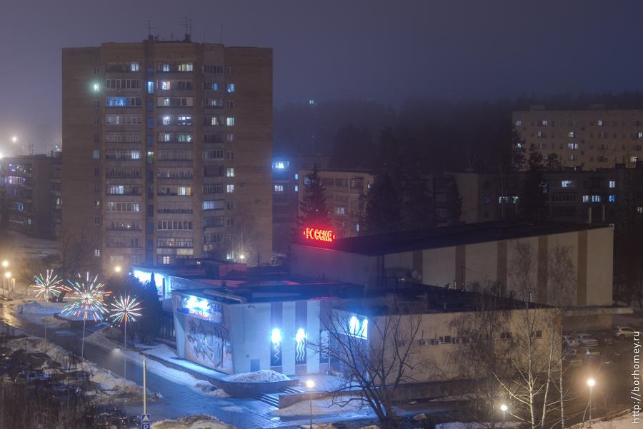 кинотеатр россия саров фото