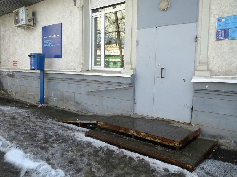 Почта, Луначарского,Зим,Спутник 022.JPG