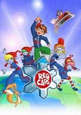 Секретная служба Санта-Клауса (Красные шапки) (25 серий из 26) / Red Caps / 2010 / ПМ / SATRip