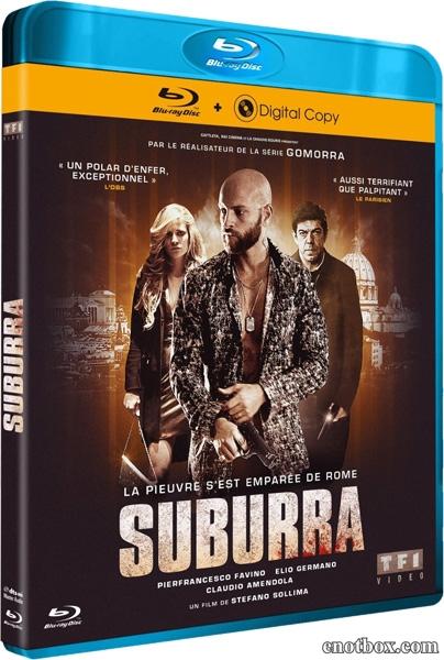 Субура / Suburra (2015/BDRip/HDRip)