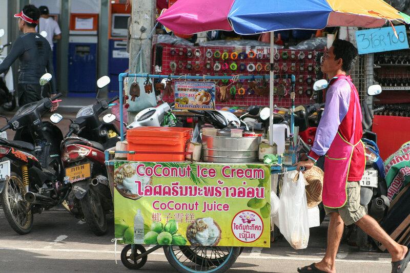 Разносчик кокосового мороженого