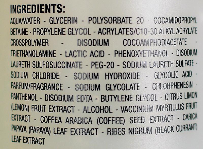 egia-biopura-fruit-acids-cleansing-gel-гель-очищающий-с-фруктовыми-кислотами-отзыв-review4.jpg