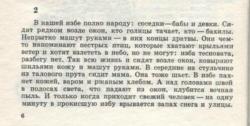 Kislov_001.jpg