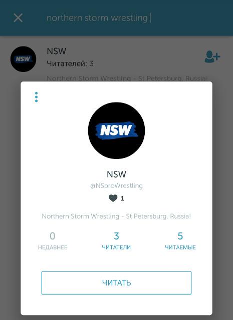 NSW в Periscope