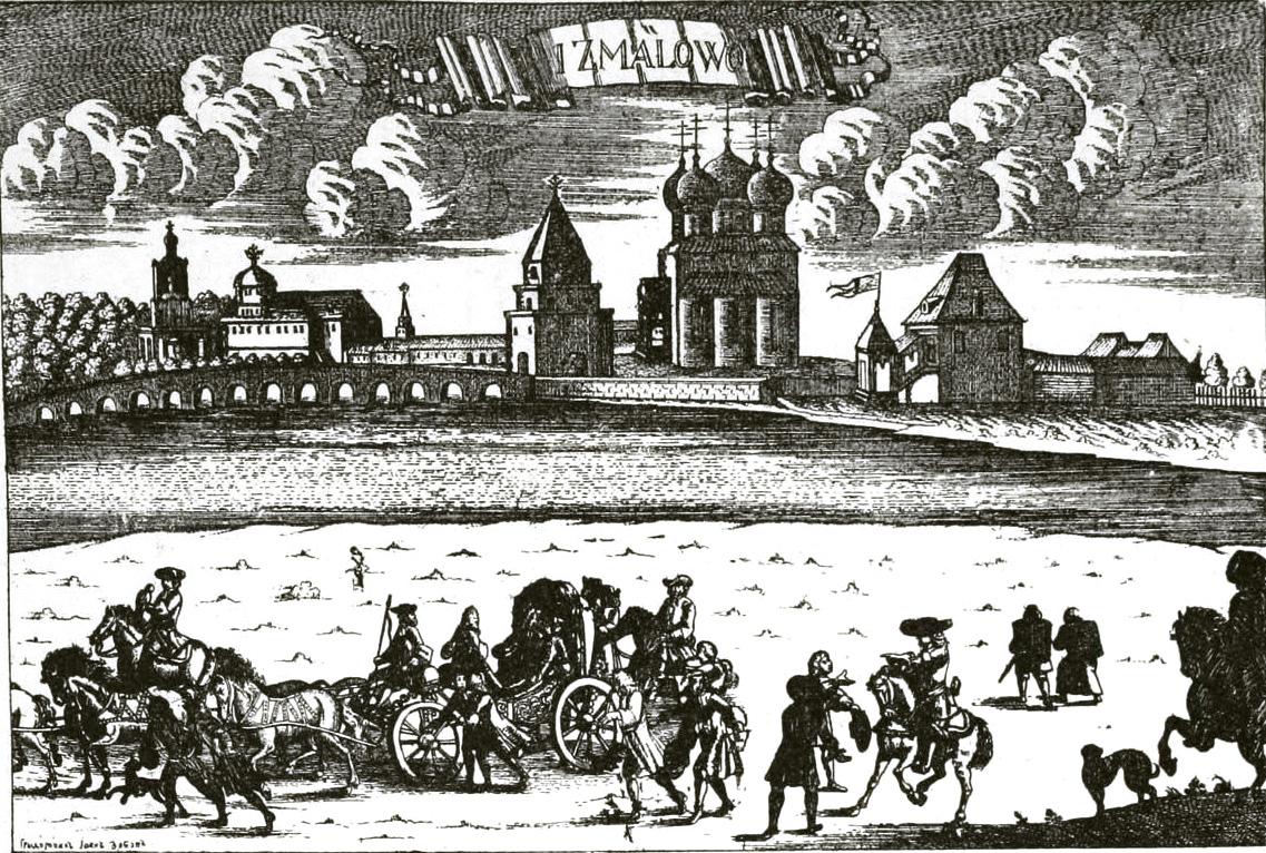 Зубов И.Ф. Ismailowo. Вид Измайлова. Отъезд императора Петра II на Соколиную охоту