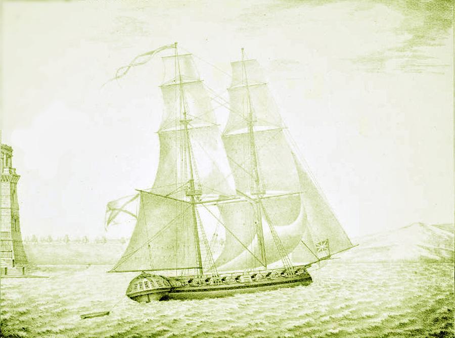 3. Вид Яхты в селе Грузине на реке Волхове. Рисовал на камне П. Колмаков. 1822 г.