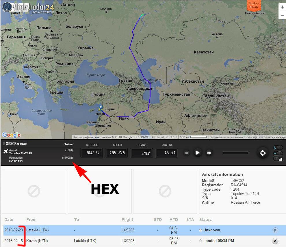 Tu-214R ELINT Aircraft 0_8adca_ff934161_XXL