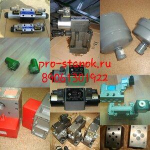Фильтр ФП7 12-100/200 у4 ТУ2-053-1391-78