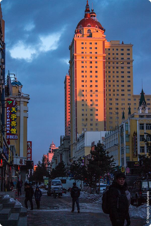 улицы вечерней Маньчжурии, Китай