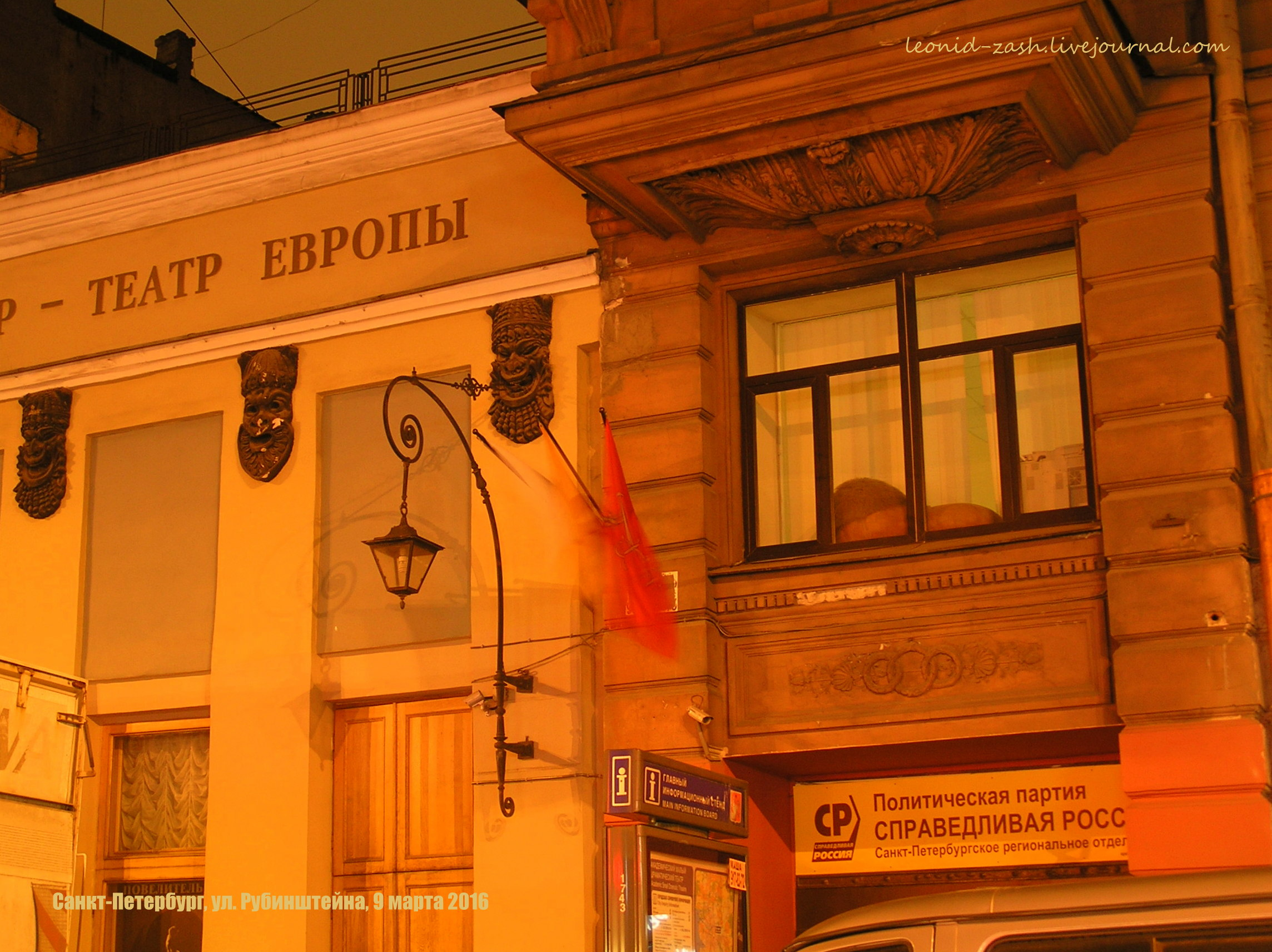 Санкт-Петербург ул. Рубинштейна 08.JPG