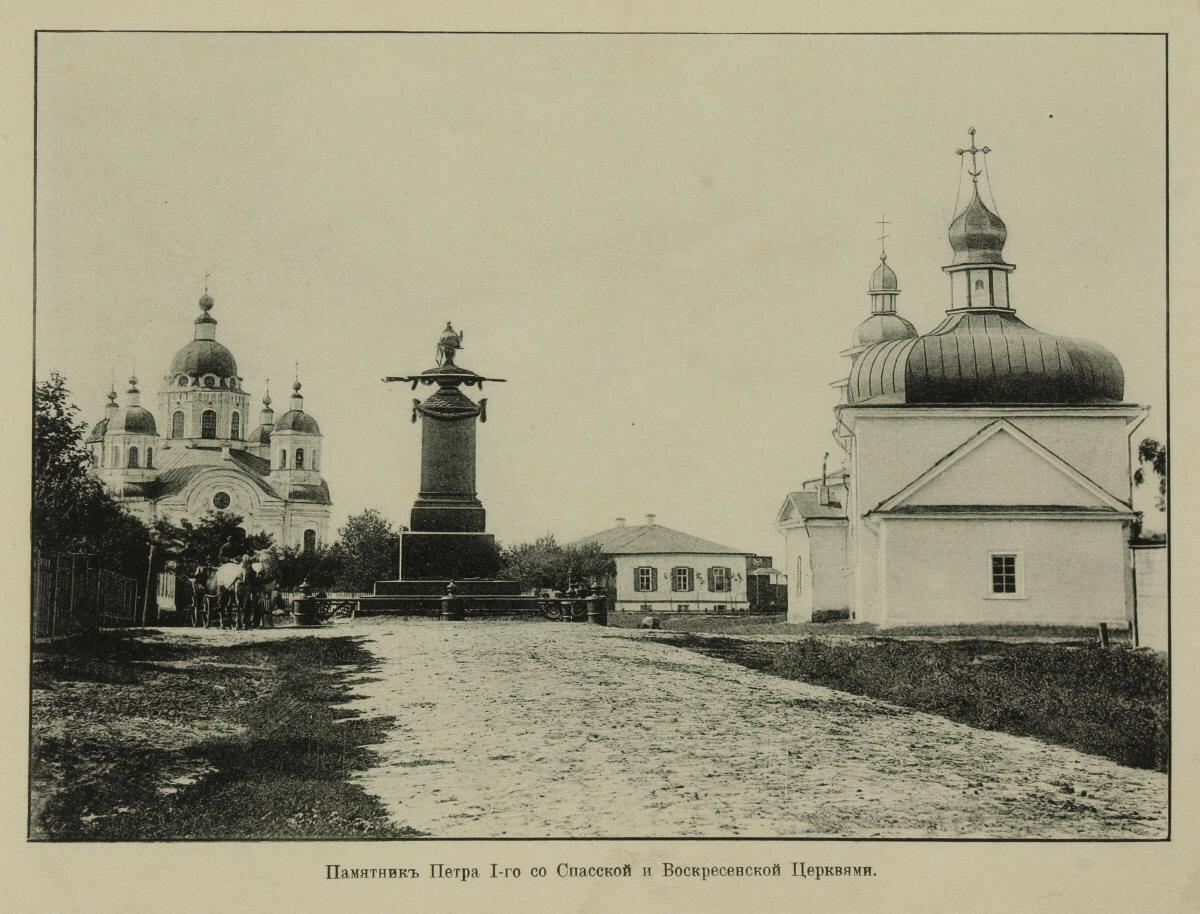 Памятник Петра I со Спасской и Воскресенской Церквями