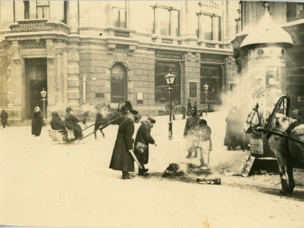 727. Московский международный торговый банк. 1900-е