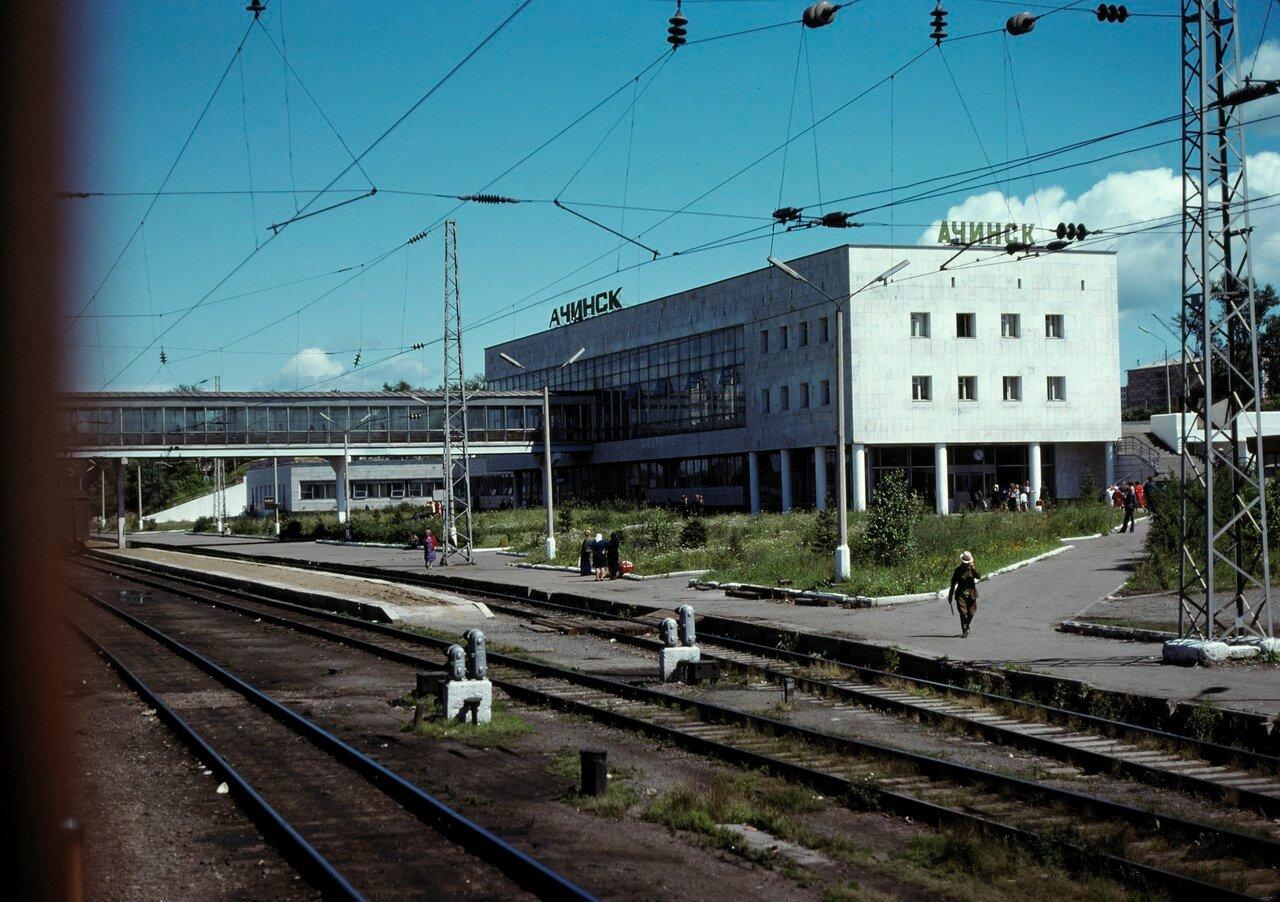 Ачинск. Новая станция