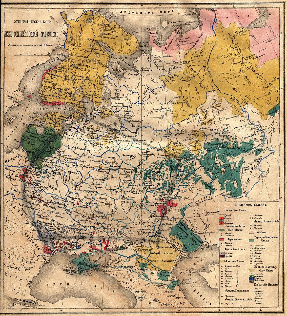 1857. Этнографическая карта Европейской России