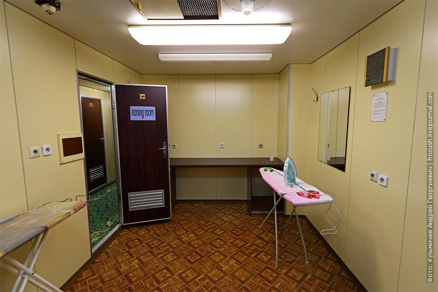 Гладильная комната. фото. теплоход «Кронштадт»