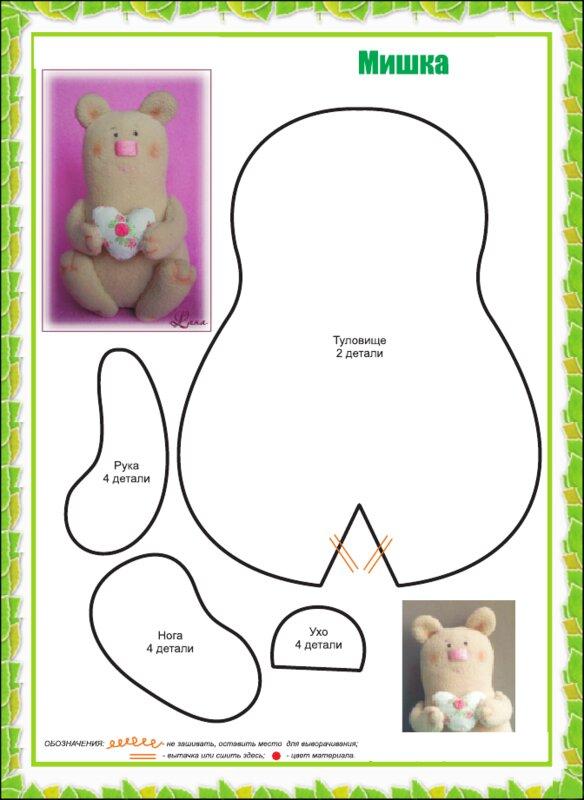 25 выкроек простых милых игрушек: медвежата, бычки, снеговик, аист с