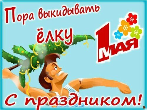 http://img-fotki.yandex.ru/get/7/120053972.14/0_73c76_3b890797_L.jpg