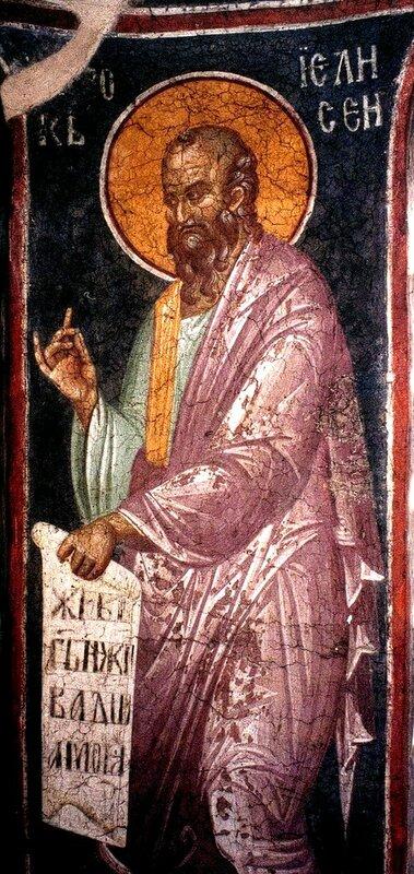 Святой Пророк Елисей. Фреска монастыря Грачаница, Косово, Сербия. Около 1320 года.
