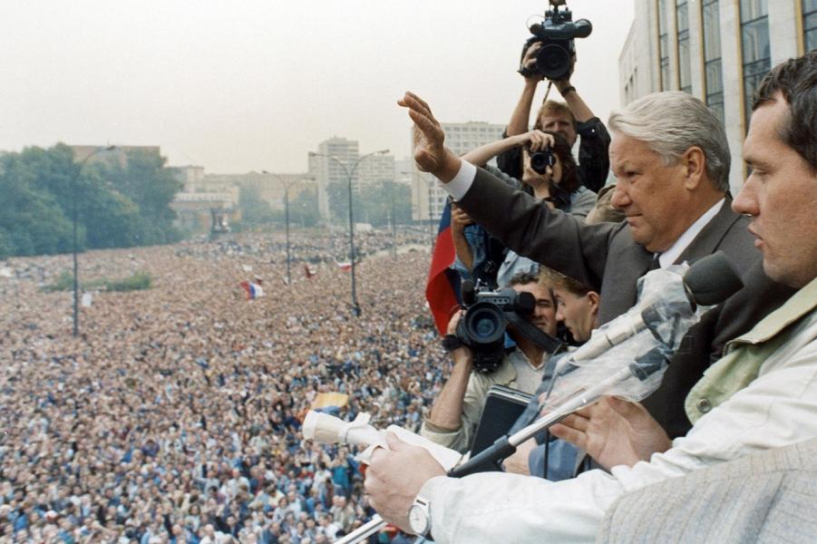 Ельцин и ГКЧП.png