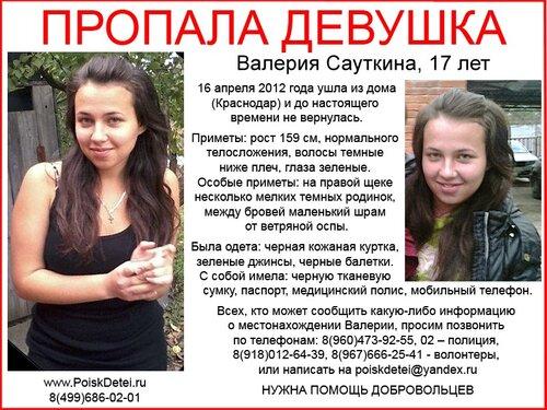 http://img-fotki.yandex.ru/get/7/159203217.0/0_d3822_be5cfb3f_L.jpg