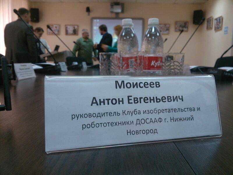 Школьный технопарк Астрахань-97.jpg