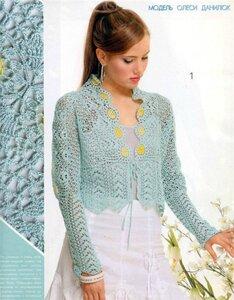 Голубая кофточка из Журнала мод №494 Наши воплощения