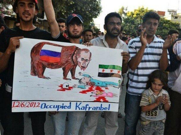 Антироссийские плакаты Сирии (2)