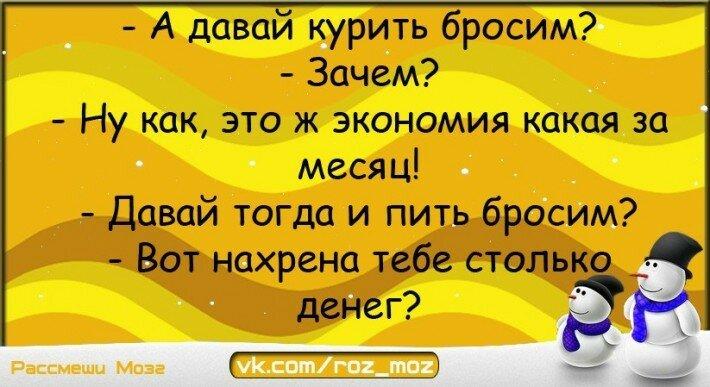 https://img-fotki.yandex.ru/get/7/29330465.293/0_edd59_3f73bdd_XXXL.jpg