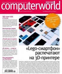Computerworld №10 2014 Россия