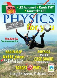 Журнал Physics For You - July 2014