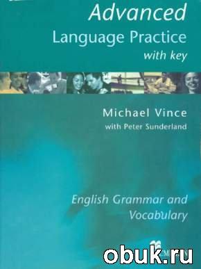 Книга Advanced Language Practice (with Key) English Grammar and Vocabulary