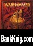 Аудиокнига Warhammer. Битвы в мире фэнтези djvu 20,63Мб