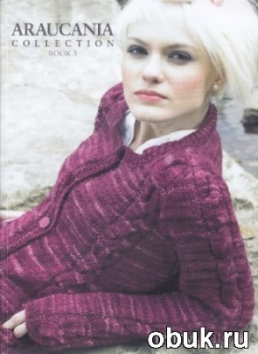 Журнал Araucania Collection Book 3 Jenny Watson