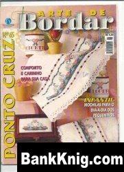 Журнал Arte de Bordar & Ponto Cruz № 65