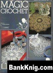 Журнал Magic Crochet №23 1983