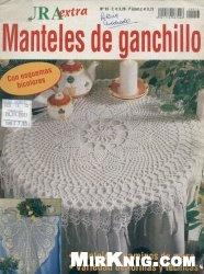 Журнал Laura Extra №13 2002 Manteles de ganchillo
