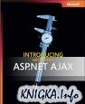 Аудиокнига Introducing Microsoft ASP.NET AJAX