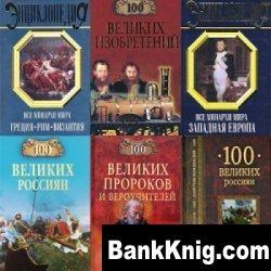 Книга Сборник книг Константина Рыжова