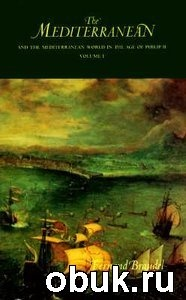 Книга The Mediterranean and the Mediterranean World in the Age of Philip II, Vol. 1
