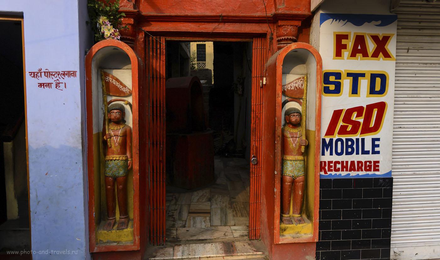 Фото 10. Думал, что это – вход в храм. Но похоже, что – двери в салон по предоставлению услуг связи и зарядки телефонов. Тур в Индию. Отзывы путешественников об экскурсиях в Варанаси. 1/2000, -0.33, 2.8, 250, 24.