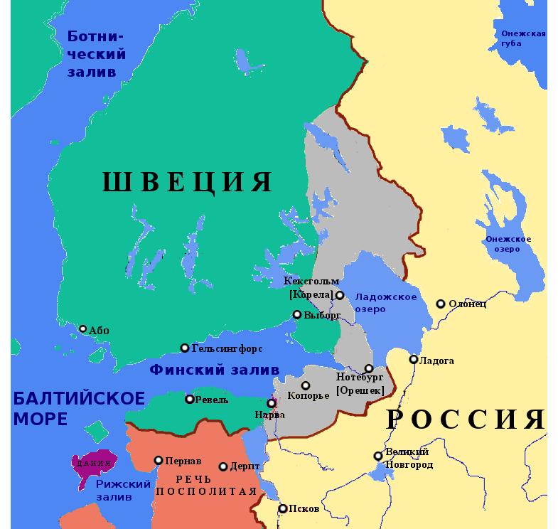 В каком году была русско шведская война