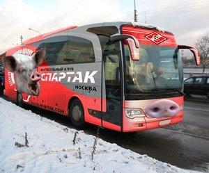 автобус народной команды