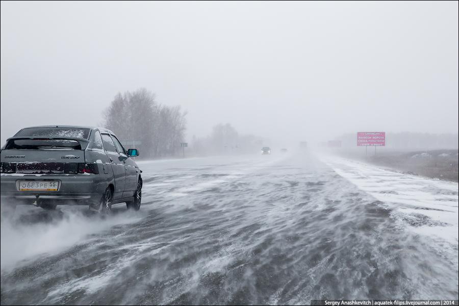 Автопробег с Datsun, день 2