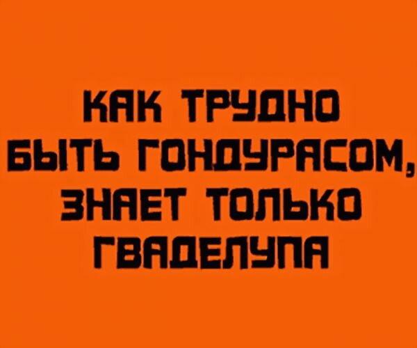 """Сепаратисты на митинге в Донецке """"анонсировали"""" свои """"выборы"""" 14 сентября - Цензор.НЕТ 6273"""