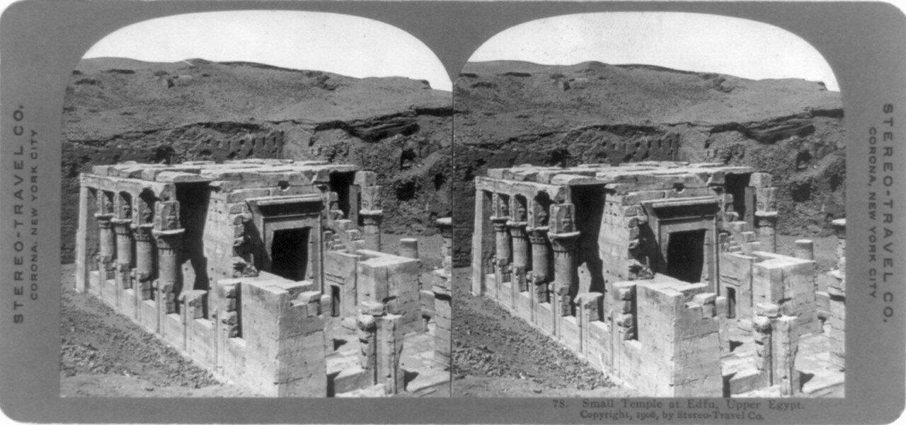 Малый храм в Эдфу